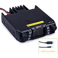 QYT KT-980 PLUS (Gen. 2) 75W(VHF)/55W(UHF) Dual Band Quad Standby Base, Mobile Radio Amateur Transceiver Car Radio (HAM)