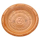 Hindu Puja Thali with Om Symbol and Gayatri Mantra - Mandir Temple Accessory - Copper Pooja Thali, Pooja palte