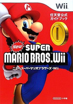 new super mario bros wii guide - 7