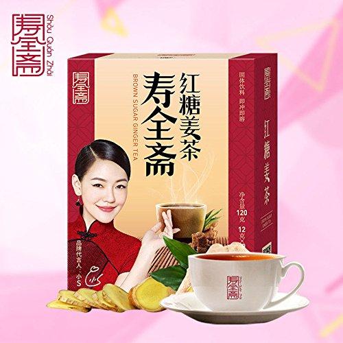 China Good Food 包郵Herbal Chinese Tea(壽全齋 紅糖姜茶120g×3盒 Brown Sugar Ginger Tea)寿全斋生姜 姜汁老姜汤 养生大姨妈姜母茶