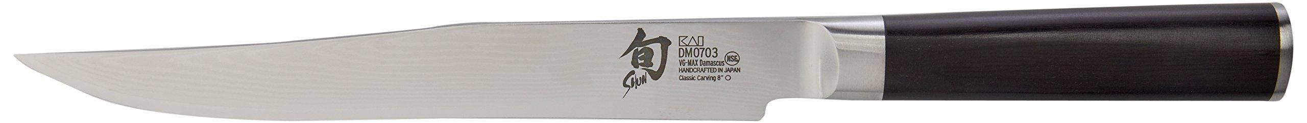 Shun Classic 8-Inch Carving Knife by Shun
