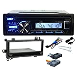 Package: JVC KD-R85MBS Marine CD MP3 Receiver With Bluetooth, Android/iPhone/XM Receiver + Metra 99-6000 Jeep In-Dash CD Player Mounting Kit + Metra 70-1817 Jeep CD Player Into Car Wire Harness