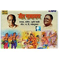 Geet Ramayan - Set of 10 CDs