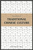 Sourcebook of Traditional Chinese Culture, , 1592651259