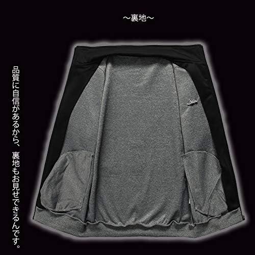 メンズ ジャージ セットアップ 上下セット スポーツウェア ルームウェア 部屋着 長袖 2点セット シンプルデザイン
