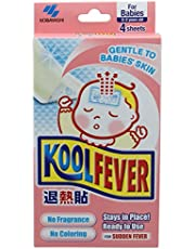 Koolfever for Babies, 4 Count