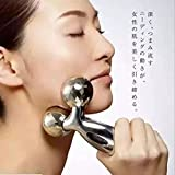 Gold Happy Thin face artifact thin face of roller machine V face massager thin face instrument to double chin lean muscle 3 d massage ball