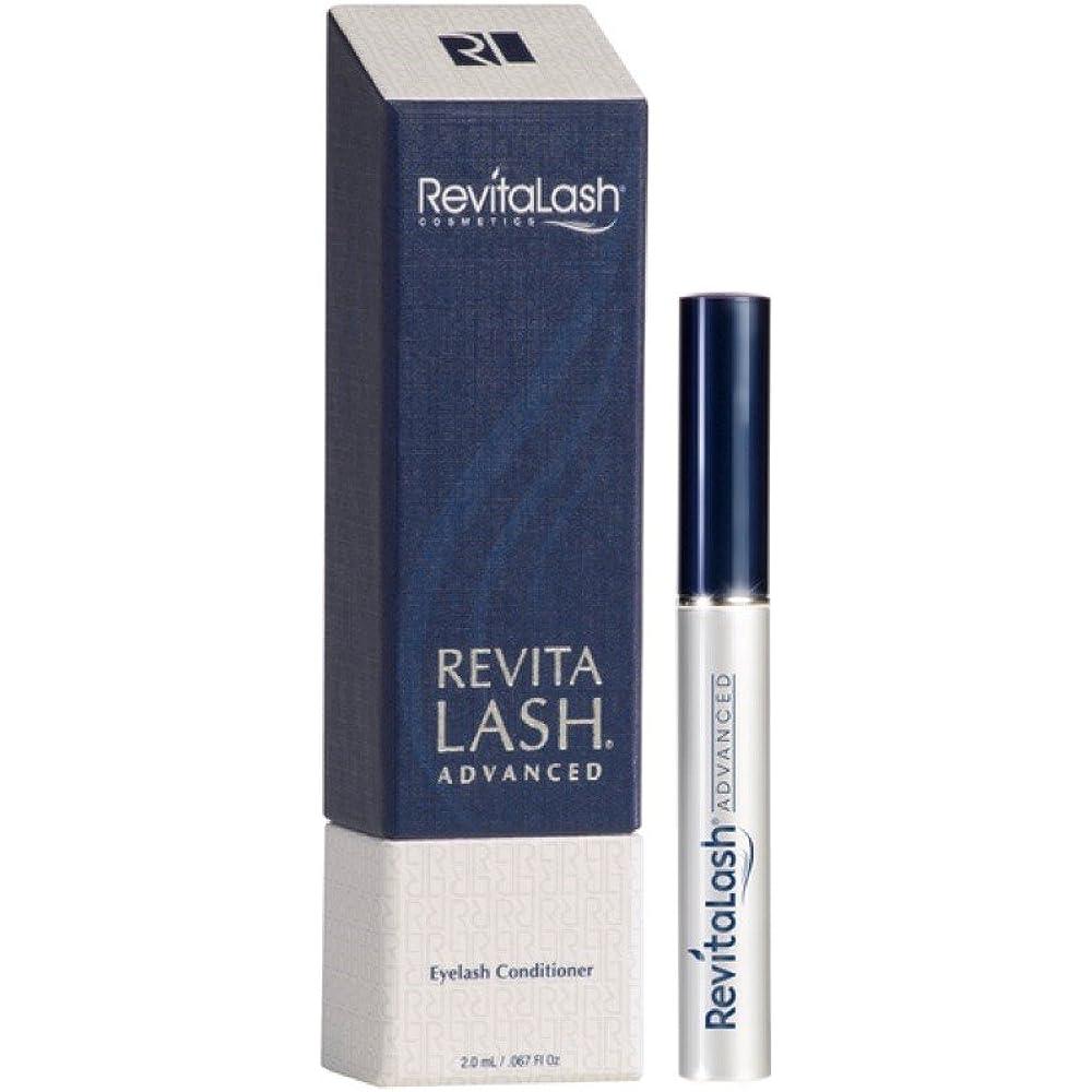 Besonders beliebt ist das RevitaLash Wimpernserum.