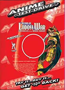 Anime Test Drive: Record of Lodoss War: Chronicles of the Heroic Knight [Import]