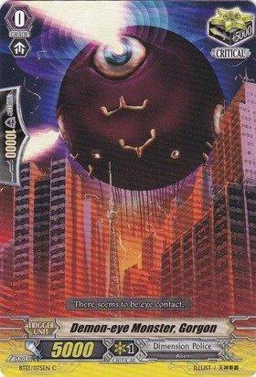 Cardfight!! Vanguard TCG - Demon-eye Monster, Gorgon (BT13/075EN) - Catastrophic Outbreak by Cardfight!! Vanguard TCG