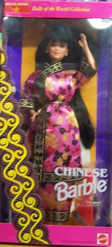 Barbie Chinese Doll Special Edition