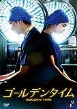 [DVD]ゴールデンタイム (ノーカット版) DVD-BOX 2