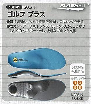 SIDAS GOLF+ [ シダス ゴルフ プラス インソール ]