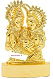 IndianStore4All Shiv PARIVAR Idol Shiv Ganesh Parvati Idol MURTI Statue 2.8 INCHES Approx
