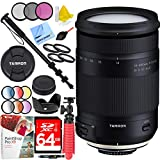 Tamron AFB028N-700 18-400mm f/3.5-6.3 Di II VC HLD All-in-One Lens for Nikon Mount Bundle with 64GB Memory Card, 72mm Filter Sets, 72mm Filter Kit, Paintshop Pro, Tripod, and Accessories (5 Items)