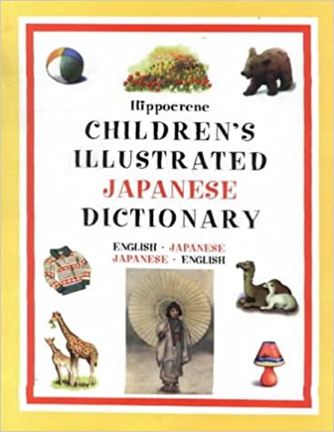 Children's Illustrated Japanese Dictionary: Japanese-English/English-Japanese (Hippocrene Children's Foreign Language Dictionaries)