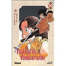 NIJI-IRO TOHGARASHI T10