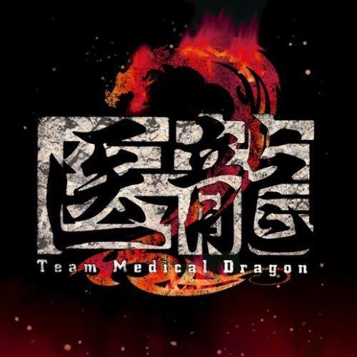 Iryu 2 Team Medical Dragon by Iryu 2 Team Medical Dragon (2007-11-28)