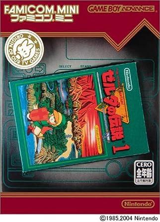 Amazoncom Famicom Mini Legend of Zeldazelda No Densetsu 1