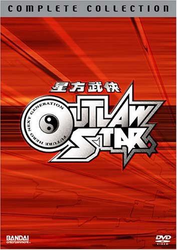 (Outlaw Star: Complete Collection)