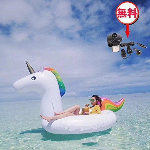 SkySea Super extra large For adults Available for adults Kawaii Kawaii Cute birds Animal Unicorn Float Float Sea bathing Swimming pool White White Boat