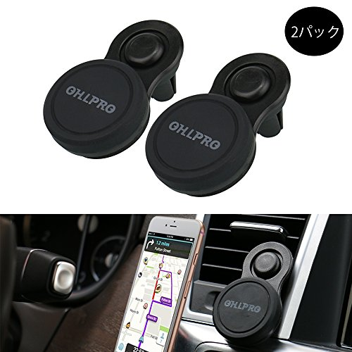 Cell Phone Support - OHLPRO Magnetic Cell Phone Holder For Car,Air Vent Mount,Upgrade Support Fast Snap Magnet Technology for iPhone Samsung Galaxy All Smartphones GPS Navigation (black 2 PACK)