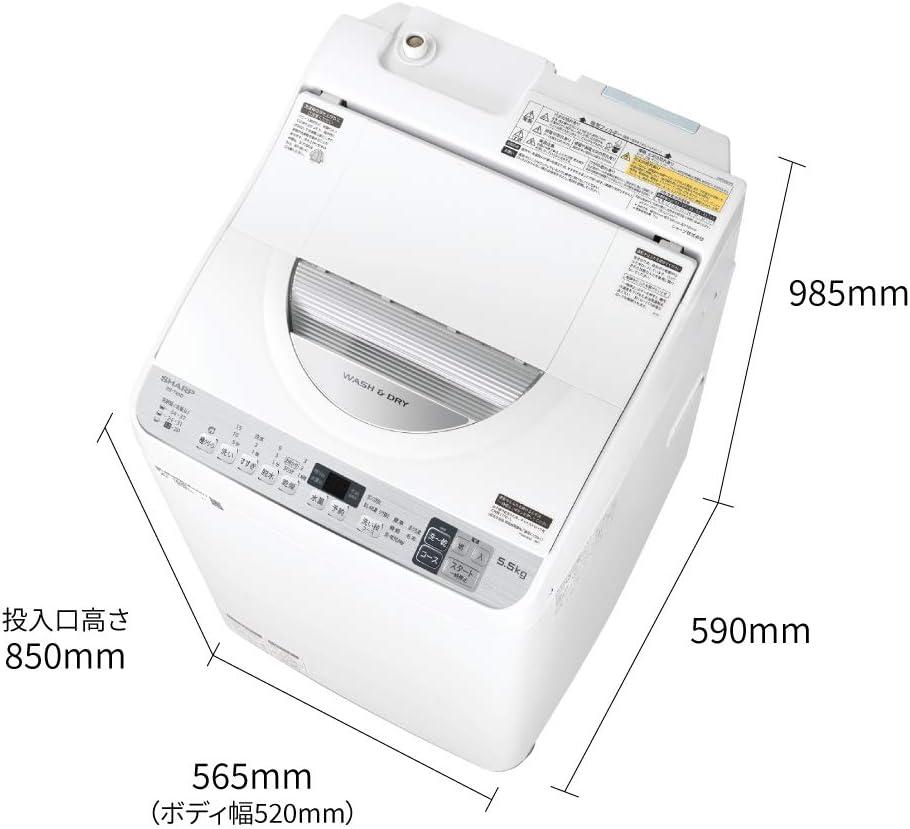 シャープ SHARP タテ型洗濯乾燥機 幅56.5cm(ボディ幅52.0cm) 洗濯・脱水容量 5.5kg ES-TX5D-S