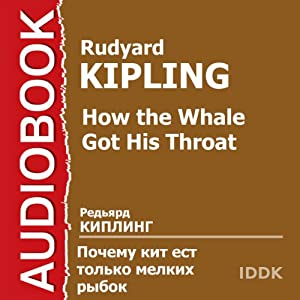 How the Whale Got His Throat [Russian Edition] Audiobook
