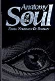 Anatomy of the Soul, Chaim Kramer, 0930213513