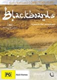Blackboards (2000) ( Takhté siah ) ( Lavagne (Black boards) ) [ NON-USA FORMAT, PAL, Reg.4 Import - Australia ]