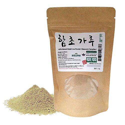 [Medicinal Korean Herbal Powder] 100% Natural Glasswort ( Samphire / Salicornia ) Powder / 함초 가루 (8 oz)