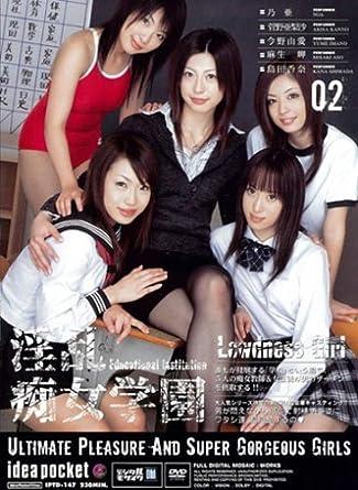 Adult japan movie