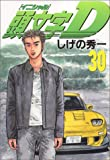 Initial D Vol. 30 (Inisharu D) (in Japanese)