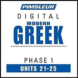 Greek (Modern) Phase 1, Unit 21-25