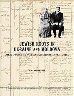 Jewish roots in poland pages from the past and archival inventories jewish roots in ukraine and moldova pages from the past and archival inventories the fandeluxe Gallery