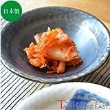Table ware East (Forte) Kozuke