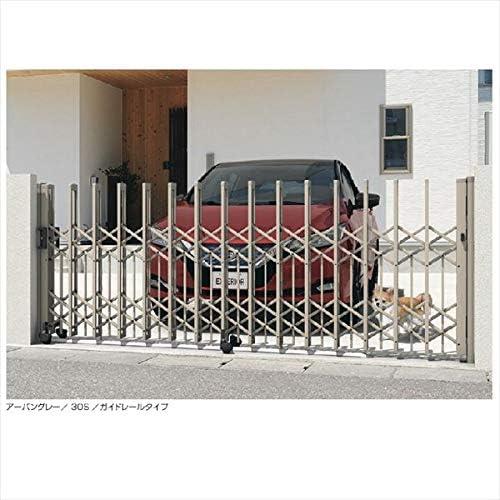 三協アルミ クロスゲートP ペットガードタイプ 片開きタイプ 48SH12(1229mm) ガイドレールタイプ(後付け) 『カーゲート 伸縮門扉』 ブラック