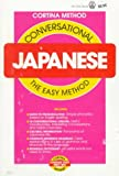 Conversational Japanese, Cortina Staff and Sannosuke Yamamoto, 0805015027
