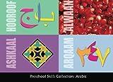 Preschool Skills Collection: Arabic by Mini Mu'min Publications (2013-05-02)