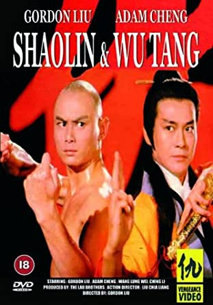 Shaolin And Wu Tang [1981] [DVD]: Amazon co uk: Chia-Hui Liu