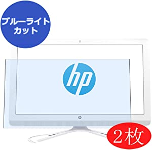 """【2 Pack】 Synvy Anti Blue Light Screen Protector for HP All-in-One 24-g000 AIO / g061a / g014 / g020 / g018 / g020na / g062a / g014nl 23.8"""" Screen Film Protective Protectors [Not Tempered Glass]"""