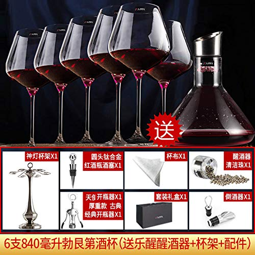 al glasses suit home unleaded wine decanters wine goblet Continental Cup ()