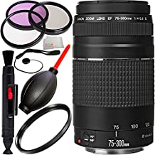Canon EF 75-300mm f/4-5.6 III Lens for Canon EOS Rebel SL1, 100D, T2I, 550D T3i, 600D, T4i, 650D, T5i, 700D, 7D, 60D, 70D Digital SLR Cameras + 9pc Bundle Deluxe Accessory Kit