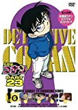 Animation - Case Closed (Detective Conan) Part 23 Vol.6 [Japan DVD] ONBD-2171