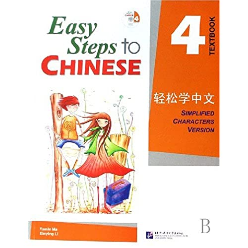 Discussing Everything Chinese A Comprehensive Textbook In UpperIntermediate Chinese Free Downlo