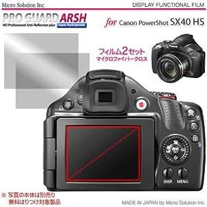 Micro Solution Digital Camera Display Protection Film (Pro Guard ARSH) for Canon PowerShot SX40 HS // DCDPF-PGPSSXA
