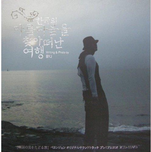 Travel in Beautiful Korea by Loen Ent Korea