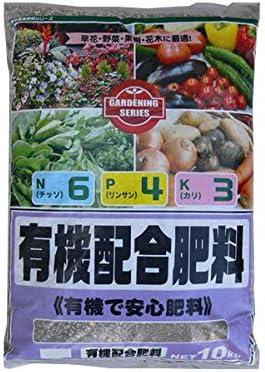 野菜・草花・花木全般に使える、基本的な有機入り配合肥料です。 11-21 あかぎ園芸 有機配合肥料6・4・3 10kg 2袋 〈簡易梱包