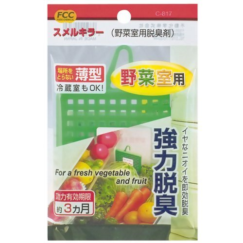 Japanese Refrigerator (Vegetable Partition) Freezer Deodorizer Freshener
