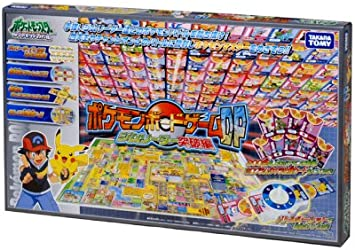 Board Games Pokemon Gym Leader Pokemon DP Chapter breakthrough (japan import): Amazon.es: Juguetes y juegos